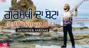 Gurmukhi Da Beta Lyrics | Satinder Sartaaj – LyricsBuzzer