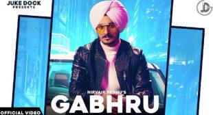 Gabhru Song Lyrics