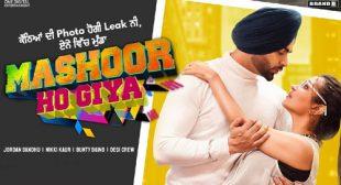 Jordan Sandhu – Mashoor Ho Giya Lyrics