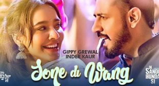 Sone Di Wang Lyrics – Gippy Grewal