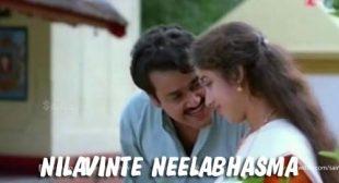 Nilavinte Neelabhasma Lyrics – Agnidevan | Mohanlal
