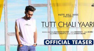 Tutt Chali Yaari Lyrics