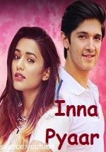 Inna Pyaar Lyrics – Aishwarya Pandit – Lyricsaio