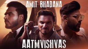 Aatmvishwas Lyrics