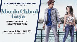 Marda Chhod Gaya Lyrics – Ramji Gulati